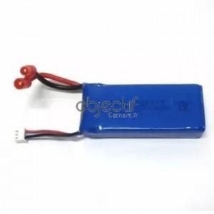 Batterie LiPo 2S 7,4V 2000mAh SYMA